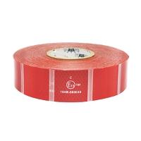 Banda reflectorizanta rosie intrerupta pentru prelata - 38m
