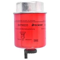 Filtru combustibil John Deere P551423 RE529643