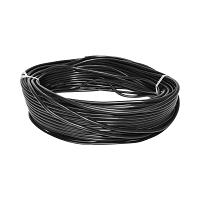 Cablu electric 50m/rola 2x1.5mm Breckner Germany